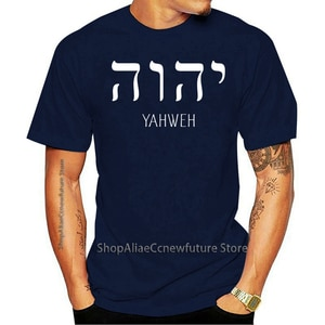 YAHWEH YHWH ALMIGHTY JEHOVAH The Lord Almighty Religious Men  Hots 2021 Leisure Fashion T-shirt 100% Cotton