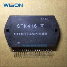 New and original  STK4192 STK4192II STK4191V STK4171V STK4181V STK4161V module