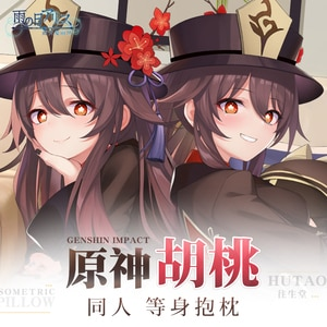 Anime Game Genshin Impact Hu Tao 2WAY Dakimakura Hugging Body Pillow Cexy Case Otaku Pillow Cushion Cover Xmas Gifts