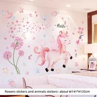 shijuekongjian dandelion flowers wall stickers diy unicorn animal wall decals for living room kids rooms house decoration