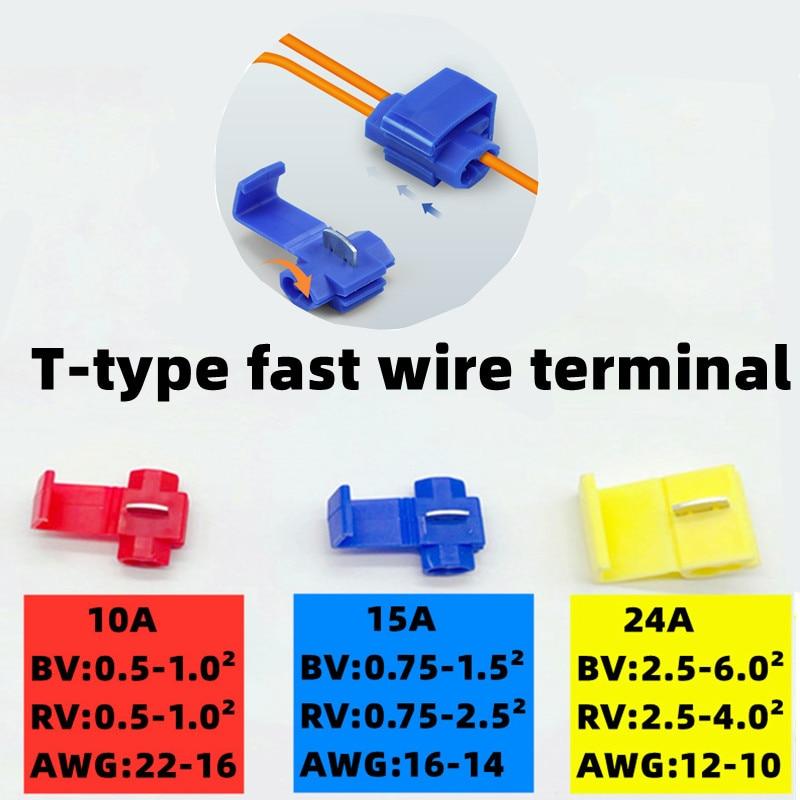 5/10pcs morsettiere a forma di T, morsetti di collegamento del connettore elettrico, spine di