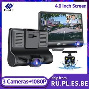 E-ACE 4.0 дюймов мини видеорегистратор Торпедо для автомобиля видео CAM авто 3 camara линзы с заднего вида Видеомагнитофон Mirror HD автомобильные видео...
