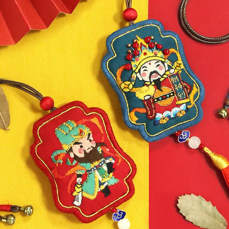 2020 Amulet Necklace, Feng Shui Car Pendant, DIY Embroidery kit For Beginner, Cross Stitch Needlework Handmade Art Friend GIft