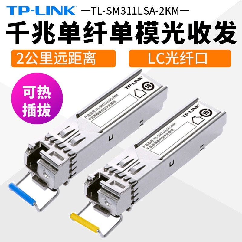 Tp-link Tl-311lsa/B-20km gigabit sfp módulo óptico single-mode-fibra lc boca correspondência