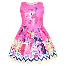 Mon petit poney modèle original jouets beaux enfants fille robes mignon fille robes jouets mon petit poney poupées originales cadeau