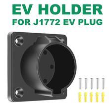 SAE, support J1772 de type 1, support de prise factice pour Station de recharge EV, support de câble pour véhicule électrique fixe étanche