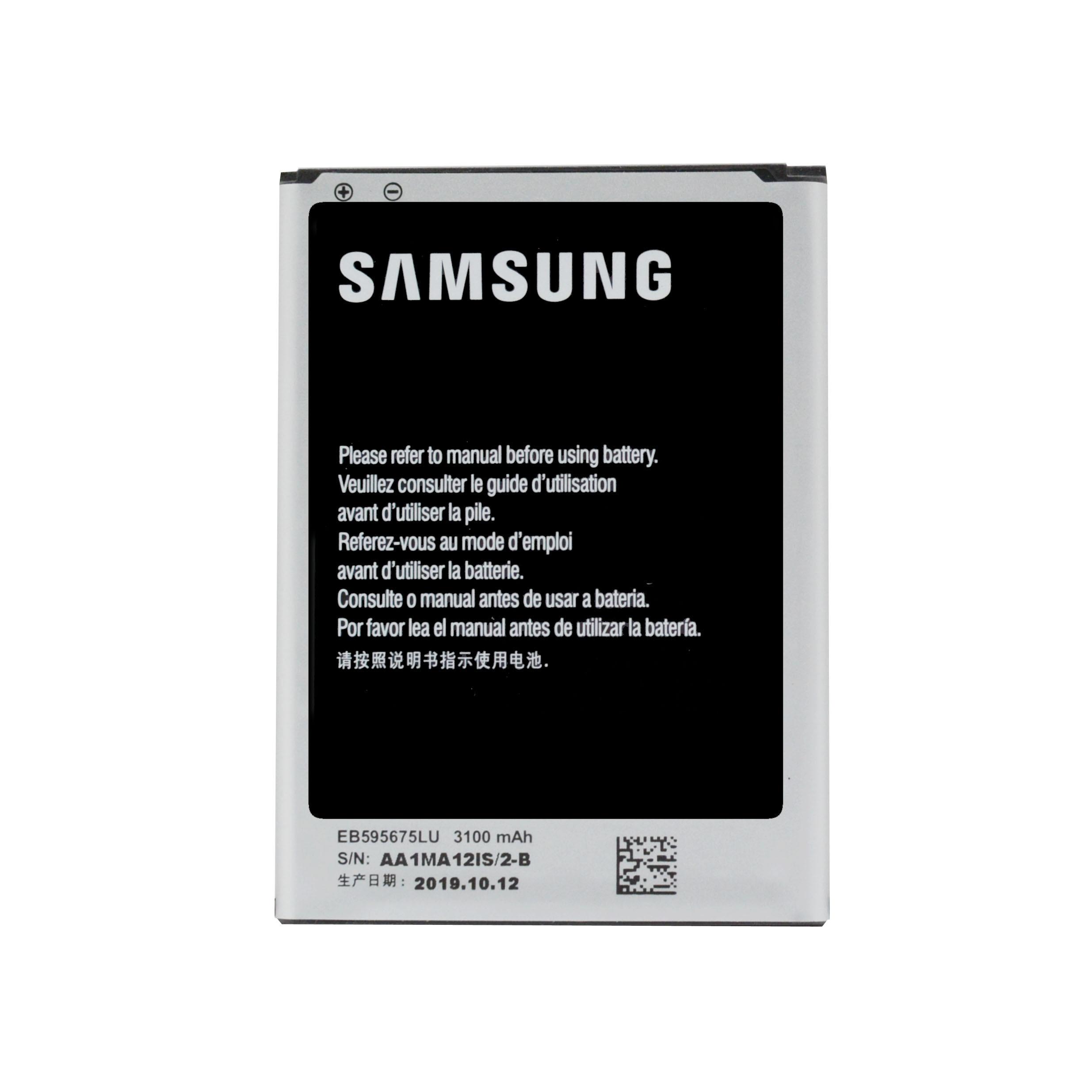 20pcs/lot High Quality Battery EB595675LU For Samsung Galaxy Note 2 N7100 N7102 N719 N7108 N7108D Phone Bateria AKKU 3100mAh enlarge