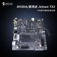 nvidia jetson tx2 tx1 agx xavier nano b01 development suite plate bottom core board nvidia jetson agx xavier nx tx2 nano
