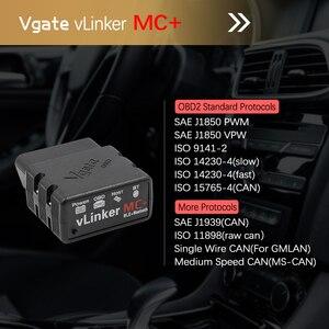 Image 4 - Vgate vLinker MC + ELM327 V2.2 Bluetooth 4,0 Wi Fi OBD2 сканер для Android/IOS PK OBDLINK ELM329 работает для bshimcode Forscan