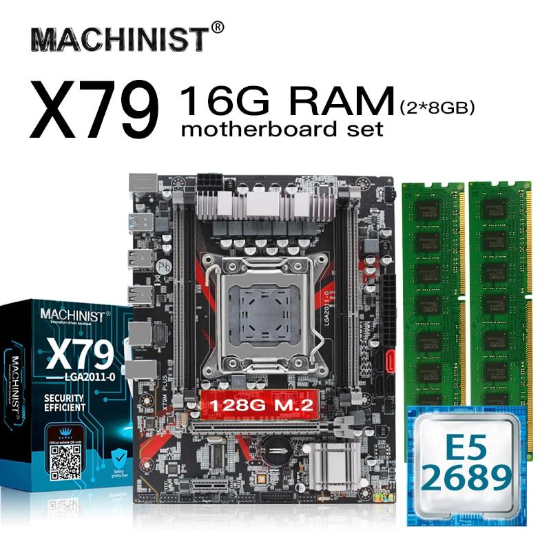 X79 настольная материнская плата LGA 2011 комплект с процессором Intel Xeon E5 2689 16G(2*8G) ECC DDR3 ram memory M-ATX M.2 NVME 128G SSD