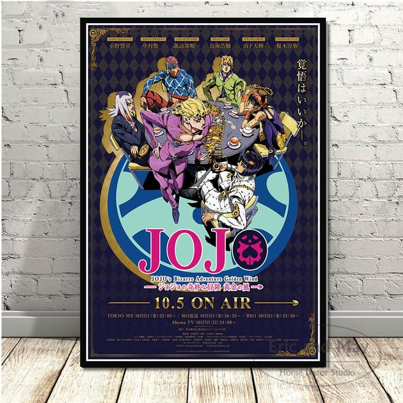 Jojo S Bizarre Abenteuer Heißer Japan Anime Action Leinwand Malerei Poster Und Drucke Wand Kunst Bild Cuadros