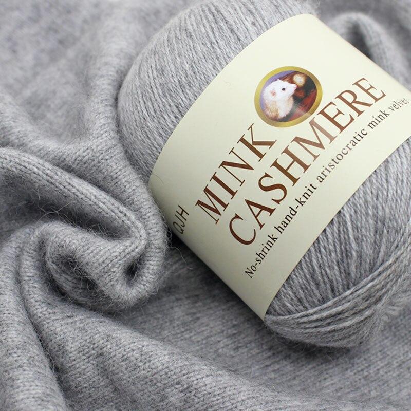 Лучшее качество, норковая шерстяная пряжа, Монгольская мягкая кашемировая пряжа, ручная вязка, пряжа для вязания, шар, шарф, пряжа, детский вязаный пот