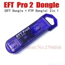 Оригинальный ключ EFT Pro 2 (EFT Dongle + FTP Dongle 2 в 1) ключ EFT + безлимитная загрузка FTP, 2020