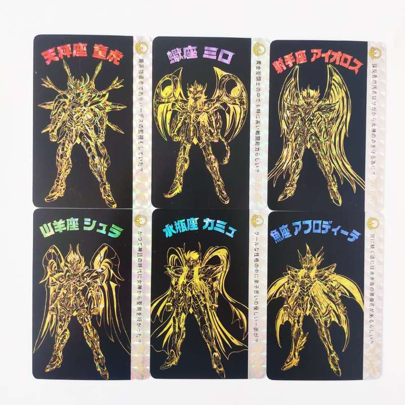 12pcs/set Saint Seiya Solid Golden Zodiac Gold Soul Hobby Collectibles Game Collection Anime Cards 13pcs set saint seiya golden zodiac golden soul toys hobbies hobby collectibles game collection anime cards