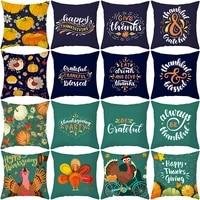 new car thanksgiving day cartoon pumpkin turkey 4545 throw pillow cases home decoration living room decor cushion cover fast
