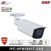 ipc hfw3841t zas 8mp 4k starlight h 265 ip67 poe motorized vari focal bullet wizsense cctv network ip camera