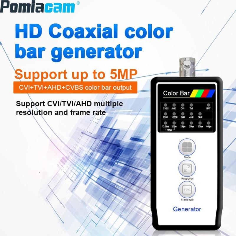 VT-4800  CVBS Color Bar Generator CCTV tester accessories  AHD 5MP TVI 5MP CVI 4MP multiple resolution and frame rate
