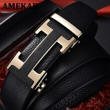 2021 Models Brand High Quality Leather Automatic Buckle Top Layer Belt Pure Men's Business Pants Bel