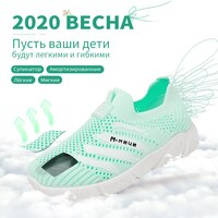 MMnun Kids Shoes Antislip Soft Bottom Baby Sneaker Casual Flat Sneakers Shoes Children Size 26-36 ML294