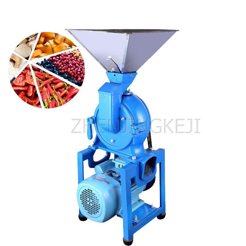 مسحوق متعدد الوظائف للاستخدام التجاري ، 220 فولت ، للحبوب الكاملة ، Sanqi Maca ، للأدوية العشبية الصينية