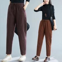 Cotton Linen Harem Pants Women's Autumn Clothing New Artistic Retro Elastic Waist Drawstring Loose S
