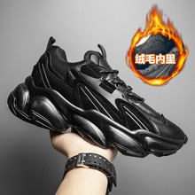 2020 Brand Men Shoes Men's Casual Shoes with Fur Sneakers Man Comfortable Old Classic Shoes Adult Ma