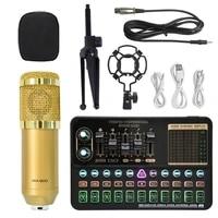 bm 800 professional studio condenser microphone tripod mic kit with live sound card metal shock mount wireless bluetooth karaoke