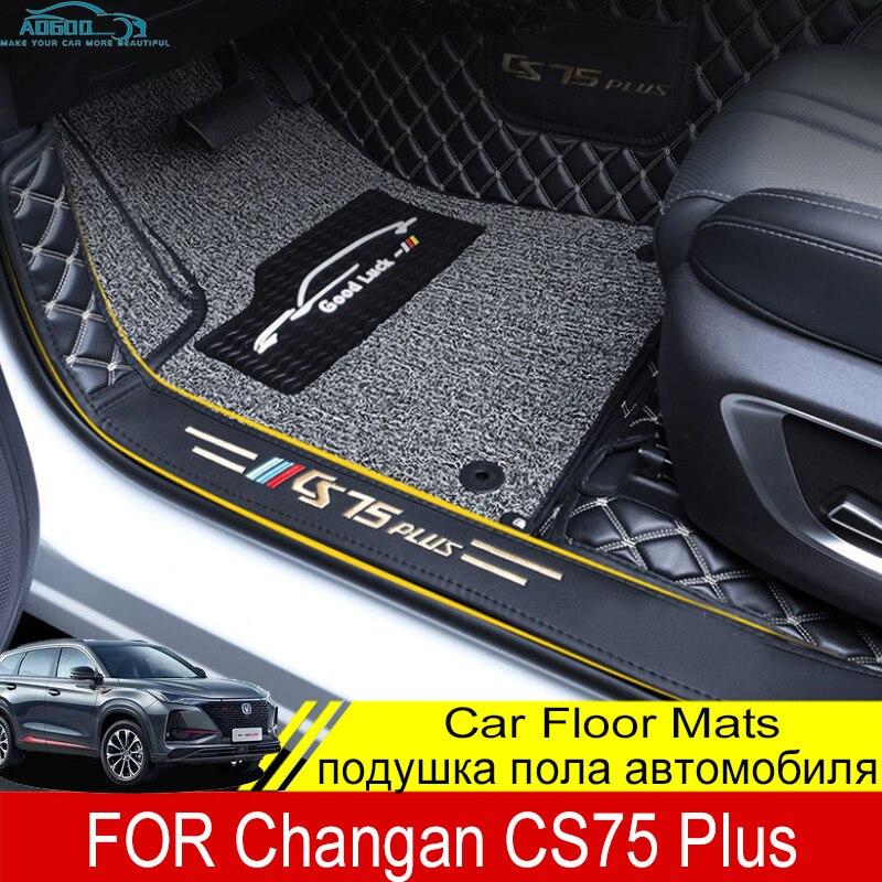 Автомобильные коврики для Changan CS75 плюс 2021 2022 двойной Слои изготовленные на заказ автоматические подушечки кожа ковровое покрытие интерьер ...