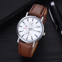 Mens Watch Boys Fashion Mesh Watches Men's Business watch Quartz Analog Watches gift Precise scale R