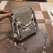 Silver black 2020 Mini Texture Laser Chain Women's Bag Coin Purse Clutch New Fashion Messenger Bag Wild Storage Small Square Bag