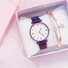 Luxury Women Watches Fashion Elegant Magnet Buckle Vibrato Purple Ladies Wristwatch 2020 New Starry Sky Roman Numeral Gift Clock