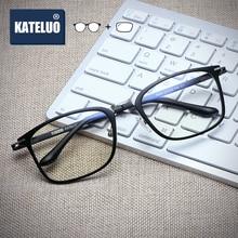 KATELUO TR-90 Photochromic Prescription Glasses Men's Optical Eyeglasses Glasses Frame Myopia Eyegla