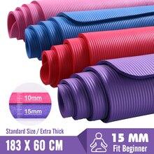 Grosso 15mm tapetes de yoga 183x60 pilates fitness corpo edifício esteira antiderrapante ginásio exercício almofada de dança para iniciantes