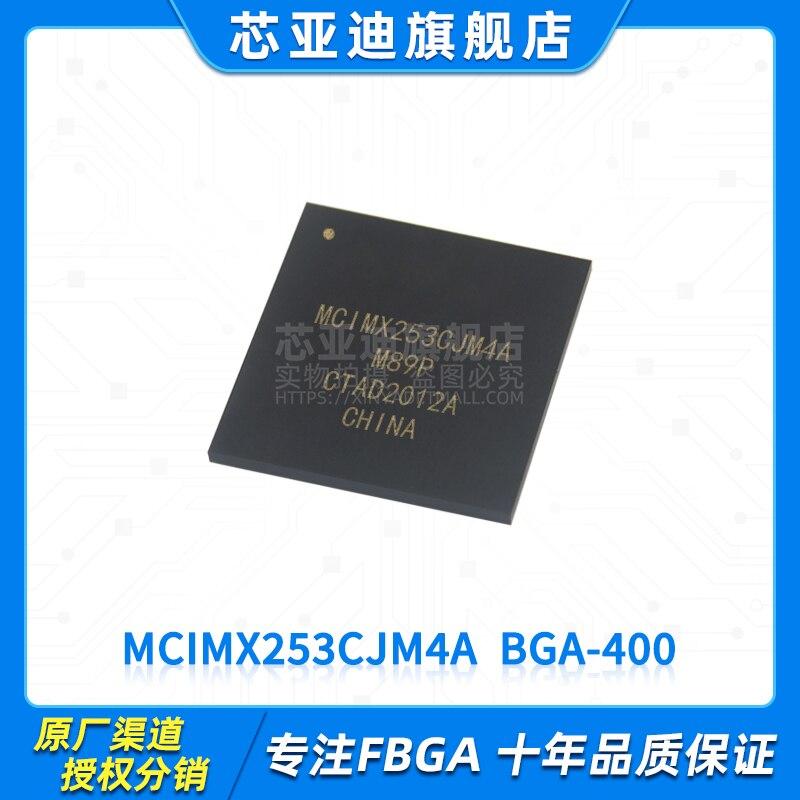 MCIMX253CJM4A MCIMX253 BGA-400-