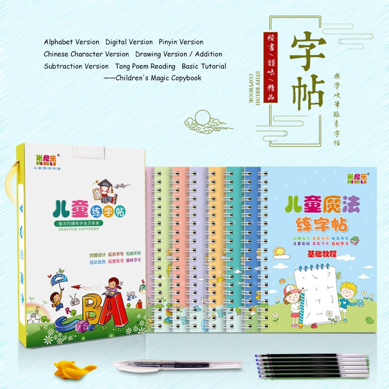 8 Books Reusable Copybook for Calligraphy Learn Alphabet Painting Arithmetic Math Children Handwriting Practice Books Baby Toys enlarge