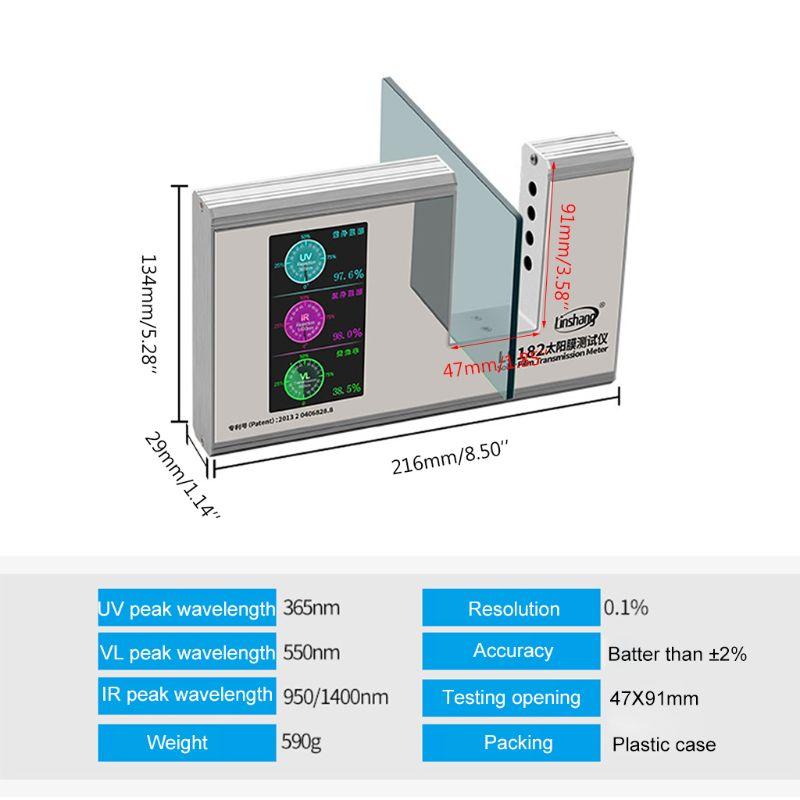 LS182 Solar Film Glass Window Tint SHGC UV IR Rejection VLT Transmission Meter 28TC