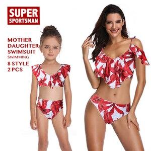 2019 Family Swimming Suit for Women Sexy High Waist Bikinis Kids Girls Swimsuit Children Swimwear Beach Wear Biquini Bathing Set