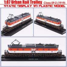 187 городская рельсовая тележка, полимерная модель, метро, трек, поезд, легированная модель, игрушки, звуковой светильник, 3D модель, локомотив, автомобиль, коллекция игрушек