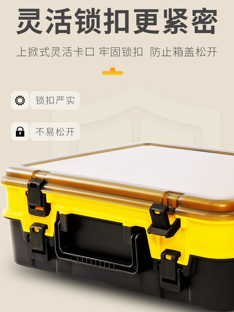 Fishing Toolbox Lure Box Lure Storage Box Double Large Multi-Function Fish Box Dedicated enlarge