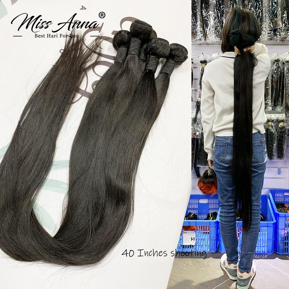 Missanna 30 32 34 36 38 40Inch Straight Bundle Brazilian Soft Weave Bundles 1/3/4 Pcs Thick Natural