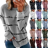 popular tie dye print stripe round neck loose long sleeve hoodies for women in autumn and winter