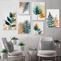 Nordique couleur plante Cactus feuilles affiche impression paysage mur Art toile peinture photo pour salon moderne decoration de la maison