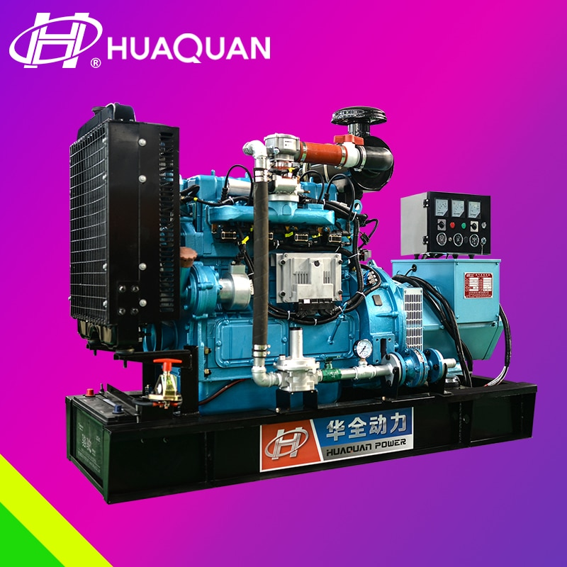 Gas Turbine Generators