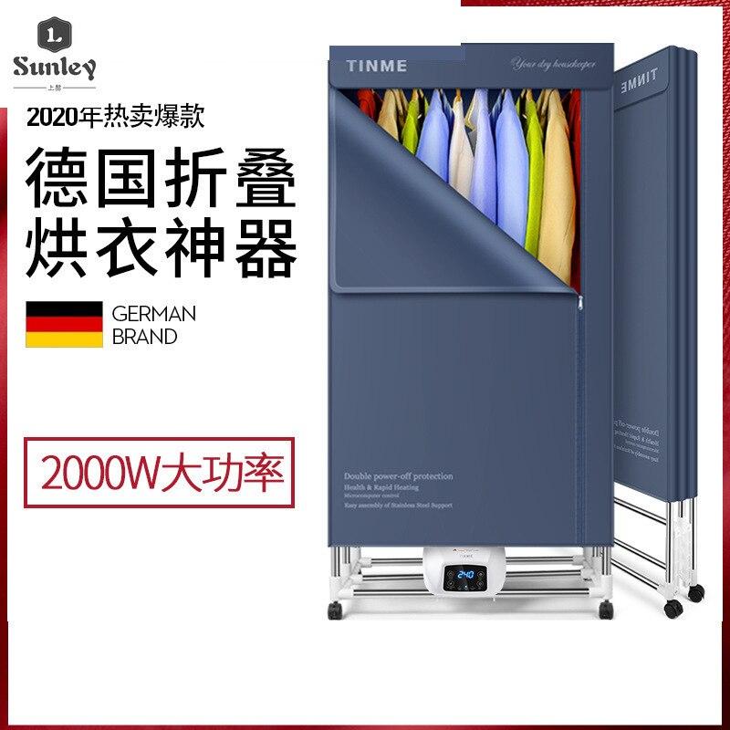 Secador de ropa portátil silencioso con control remoto de 2000W, secador de ropa impermeable de gran capacidad de 560L, secador de ropa plegable de secado rápido