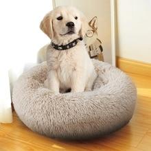 40-100cm Soft Dog Bed Washable long plush Dog Kennel  Dog House Velvet Mats Sofa For Dog Chihuahua Dog Basket Pet Bed