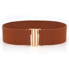 Women Wide Elastic Waist Belt Solid Color Dress Belt Accessories Stretch Elastic Wide Corset Waist M