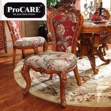 Tissu européen dinant la chaise plein bois massif découpant la Table à manger de Restaurant, chaise, chaise de loisirs, chaise dordinateur