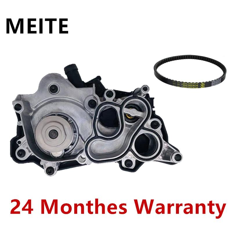 04E121600M EA211 bomba de agua refrigerante del motor con correa para VW Golf MK7 Jetta Passat B8 Tiguan, Beetle para Audi A4 Q3 04E121600E