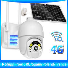 4G 6W ip-камера на солнечной батарейке sim-карта 1080P HD наружная WiFi камера 3G Беспроводная скоростная купольная камера видеонаблюдения камера безо...