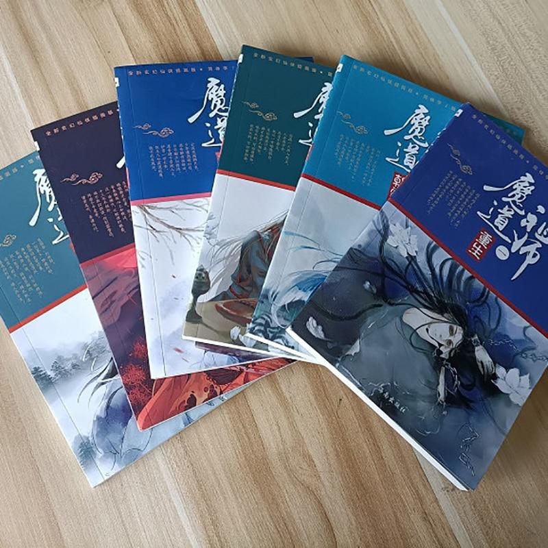 The Untamed Chinese Fantasy Novel Chi Di Yun Qin Ji Comic Book by MXTX Mo Dao Zu Shi Wei Wuxian, Lan Wangji Anime Book